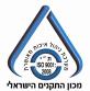 לוגו של מכון ההתקנים
